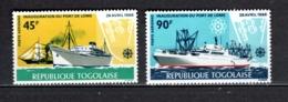 TOGO N° PA 93 + 94  NEUFS SANS CHARNIERE COTE  4.50€  BATEAUX  VOIR DESCRIPTION - Togo (1960-...)