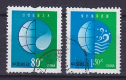 China Chine 2002 Mi. 3320-21    80 F & 1.50 Y Umweltschutz Tropfen : Wasserschutz & Wellen : Schutz Der Ozeane - 1949 - ... République Populaire