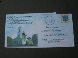 Belarus Cv. 2002 - Belarus