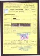 Maroc. Timbre Fiscal De Quittance 20 Dirhams Sur Contrat D'Assurance. 2016 - Marruecos (1956-...)