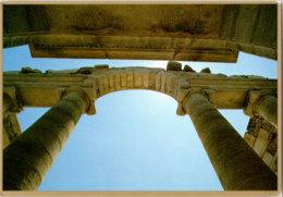 Kt 857 / Arch From Hatra - Irak