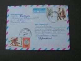 Belarus Cv, 1997 - Belarus