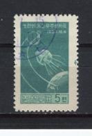 COREE DU NORD - Y&T N° 221° - Sonde Lunik III - Corée Du Nord