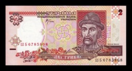 Ucrania Ukraine 2 Hryven Prince St. Vladimir 2001 Pick 109b SC UNC - Ucrania