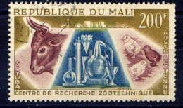 MALI - A15° - CENTRE DE RECHERCHES ZOOTECHNIQUES - Mali (1959-...)