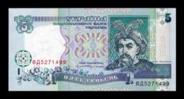 Ucrania Ukraine 5 Hryven Bogdan Khmelnitskiy 1994 Pick 110a SC UN - Ucrania