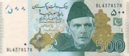 Pakistan UNC Banknote, Re.500/-, Yasin Anwar Signature, Year 2012-BL - Pakistan