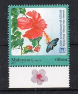 MALAISIE - MALAYSIA - FLEURS - FLOWERS - 50th ANNIVERSARY - 50éme ANNIVERSAIRE - ASEAN - 2017 - - Malaysia (1964-...)