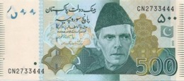 Pakistan UNC Banknote, Re.500/-, Yasin Anwar Signature, Year 2013-CN - Pakistan