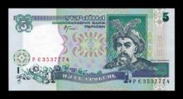 Ucrania Ukraine 5 Hryven Bogdan Khmelnitskiy 2001 Pick 110c SC- AUNC - Ucrania