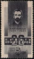 ~~~ Sowjet Union 1933 - Baku Shooting - Mi. 458 ** MNH OG  CV 45 Euro  ~~~ - Ongebruikt