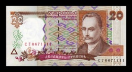 Ucrania Ukraine 20 Hryven 1995 Pick 112a SC UNC - Ucrania