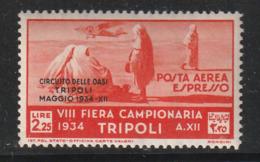 TRIPOLITAINE - Poste Aérienne  N°55  ** (1934) - Tripolitania