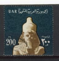 EGYPTE - Y&T N° 591° - Ramsès II - Oblitérés