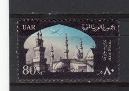 EGYPTE - Y&T Poste Aérienne N° 92° - Mosquée El Azhar - Poste Aérienne