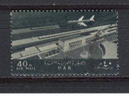EGYPTE - Y&T Poste Aérienne N° 90° - Gare De Louxor - Poste Aérienne