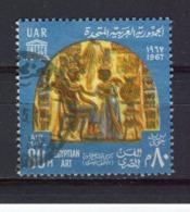 EGYPTE - Y&T Poste Aérienne N° 108° - Nations Unies - Poste Aérienne