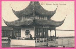 Chine - Chinese Garden - Soochow - Animée - Edit. TABAQUERIA FILIPINA SHANGHAI - Chine
