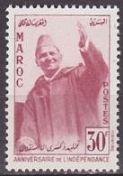 Timbre Neuf ** N° 376(Yvert) Maroc 1957 - Anniversaire De L'Indépendance, Mohamed V - Maroc (1956-...)