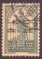 Portugal 1933 - 5° Cent Da Morte De D. Nuno Alvares Pereira Com Sobretaxa 40s/ 25c Côte € 1.60 - 1910-... République