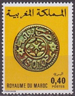 Timbre Neuf ** N° 746(Yvert) Maroc 1976 - Ancienne Monnaie Marocaine - Maroc (1956-...)
