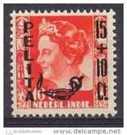 Nederlands Indie NVPH Nr 333 Postfris / MNH - Nederlands-Indië