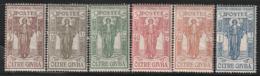 OUTRE DJOUBA - N°36/41 ** (1926) Institut Colonial Italien - Oltre Giuba