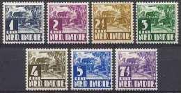 Nederlands Indie NVPH Nr 246/252 Ongebruikt (MLH, Neuf Avec Charniere) - Nederlands-Indië