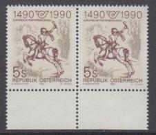 Austria 1990 500Y European Post 1v (pair) ** Mnh (44777A) - Europese Gedachte
