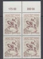 Austria 1990 500Y European Post 1v Bl Of 4  ** Mnh (44777C) - Europese Gedachte
