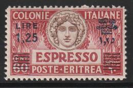 ERYTHREE - Timbre-Exprès N°7b **  (1926-37) - Eritrea