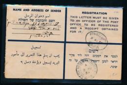 Palestina  Alter  Beleg   ...  (oo9960  ) Siehe Scan - Palestina
