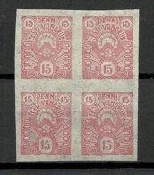 ESTLAND ESTONIA 1919 Michel 9 As 4-Block MNH - Estland