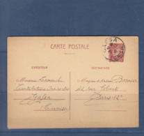 ENTIER PETAIN OBL GAFSA TUNISIE - Postmark Collection (Covers)