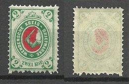 RUSSIA Latvia 1879 Lettland Wenden Michel 9 MNH - 1857-1916 Imperium