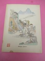 Gravure/ Montagnes Japonaises/ Début XX éme Siécle   JAP50 - Art Asiatique