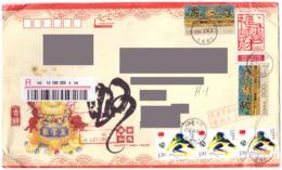 China Private Cover - Poste Aérienne