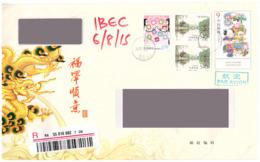China Private Cover Lake Pagoda Dragon Envelope - Poste Aérienne