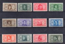 Italia - Regno - 1932 - Pro Società Nazionale Dante Alighieri - 12 Valori - Nuovi - Linguellati * - (FDC17011) - Nuovi