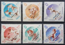 LC- Lebanon 1962 MNH Complete Set 6v. Olympic Games Rome Overprinted Europe Shooting Championship - Lebanon