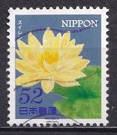 Japan 2014 - Hospitality Flowers Series 1 (52 Yen) - Usados