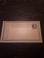 Intero Postale 10 Grecia, 1880 Circa, Non Viaggiato - Postal Stationery