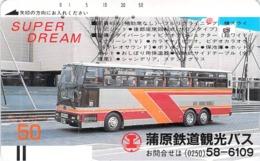AUTOCAR - BUS - AUTOBUS - CAR -- TELECARTE JAPON - Voitures