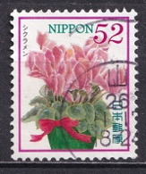 Japan 2014 - Hospitality Flowers Series 2 (52 Yen) - Usados