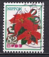 Japan 2014 - Hospitality Flowers Series 2 (82 Yen) - Usados