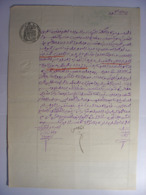 DOCUMENT MANUSCRIT EN ARABE SUR PAPIER TIMBRE FILIGRANE - CIRCA 1909 - Manuscrits