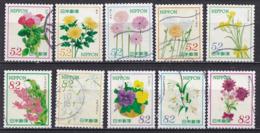 Japan 2015 - Hospitality Flowers Series 4 - Usados