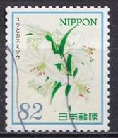 Japan 2015 - Hospitality Flowers Series 4 (82 Yen) - Usados