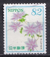 Japan 2016 - Hospitality Flowers Series 5 (82 Yen) - Usados