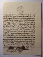 MANUSCRIT EN ARABE  CIRCA 1900 - PAPIER FILIGRANE - BEAU TAMPON ET BELLE CALIGRAPHIE - Manuscrits